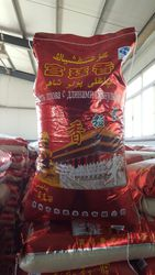 Приморский рис шлифованный для плова