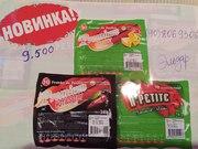 Продаются куриные Латвийские сосиски премиум класса
