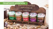 Натуральные ореховые пасты - БЕЗ пальмового масла и консервантов