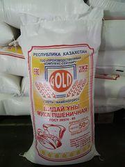 Продам пшеничную муку 1 сорта производства Казахстан
