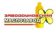 Пищевое и кормовое масло от производителя оптом